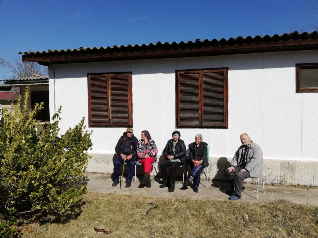 Дом за стари хора Валис - София Стара Загора
